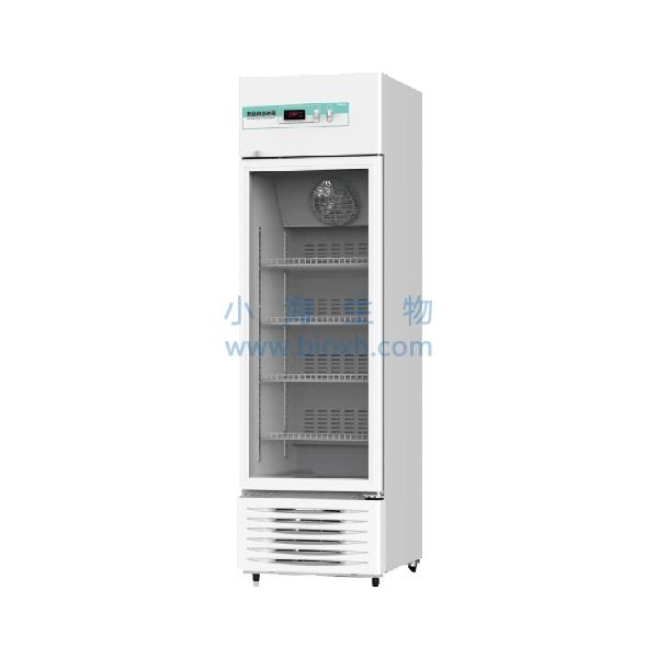 HC-5L219冷藏箱