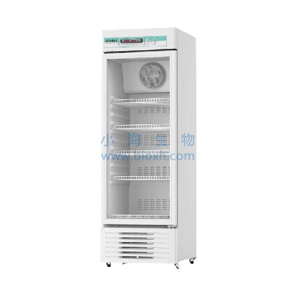 HC-5L260L冷藏箱