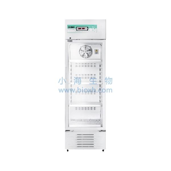 HC-5L319L冷藏箱