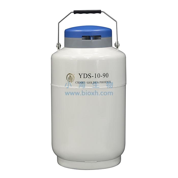 金凤液氮罐贮存型 YDS-10-90