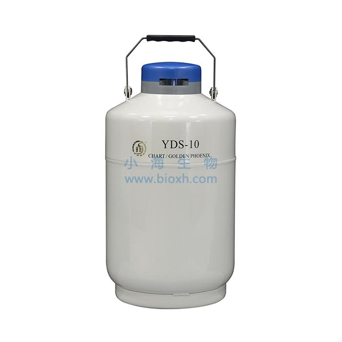 金凤液氮罐贮存型 YDS-10