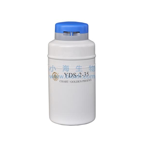 金凤液氮容器 贮存型液氮罐 YDS-2-35