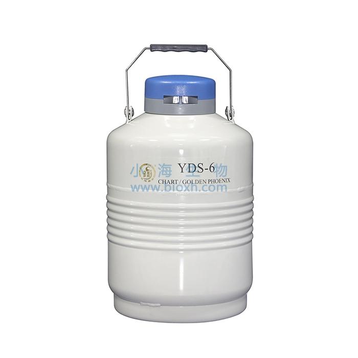 金凤液氮罐贮存型 YDS-6